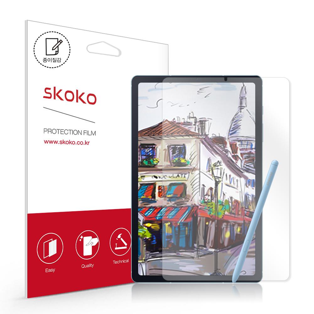 스코코 갤럭시탭S6 라이트 국산원단 소프트 종이질감 액정보호필름, 단품