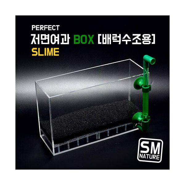 퍼펙트 배럭용 저면여과박스 (대) 슬림, 단품