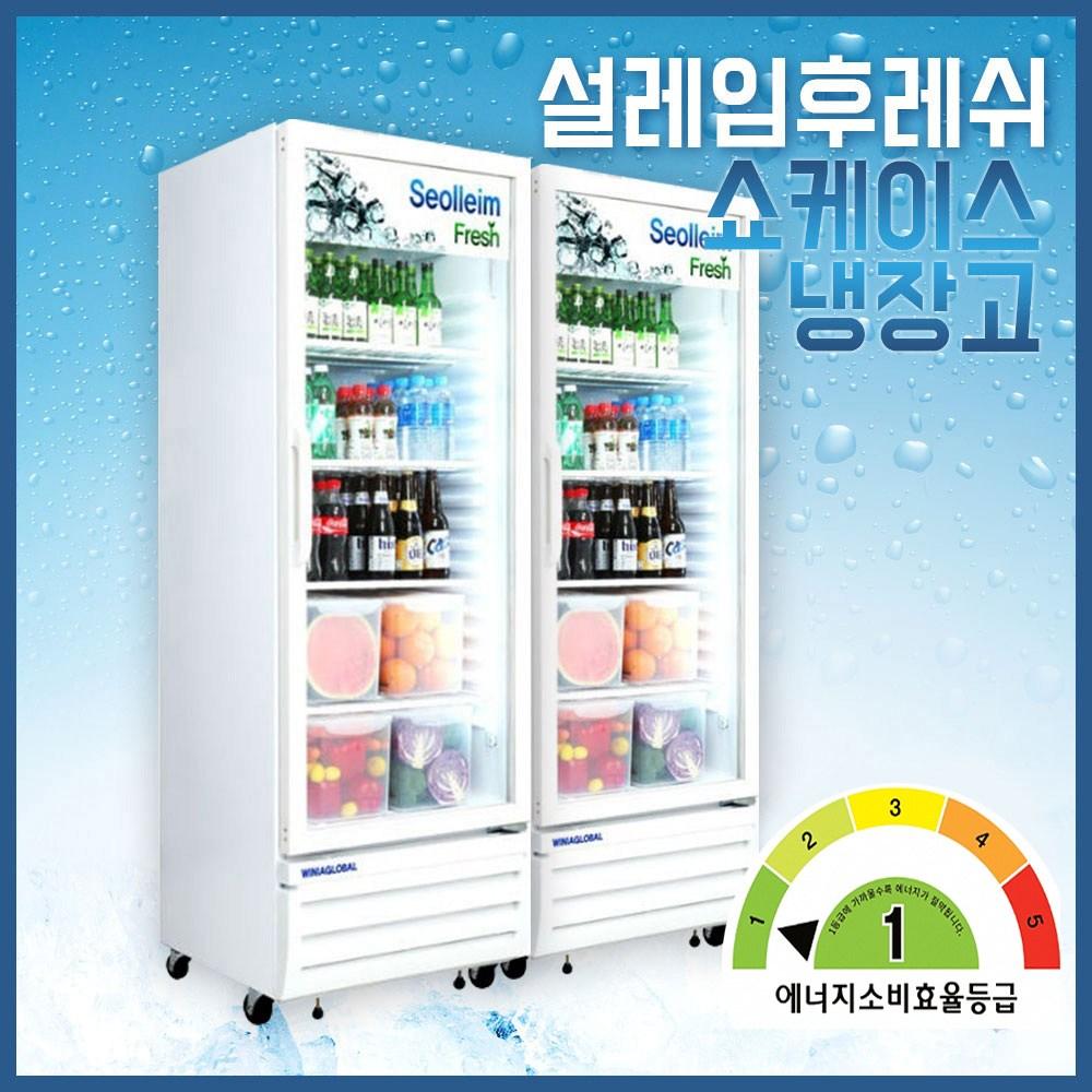 설레임 [설레임] 업소용쇼케이스_소주냉장고_음료냉장고(WRS-450RAR), WRS-450RAR
