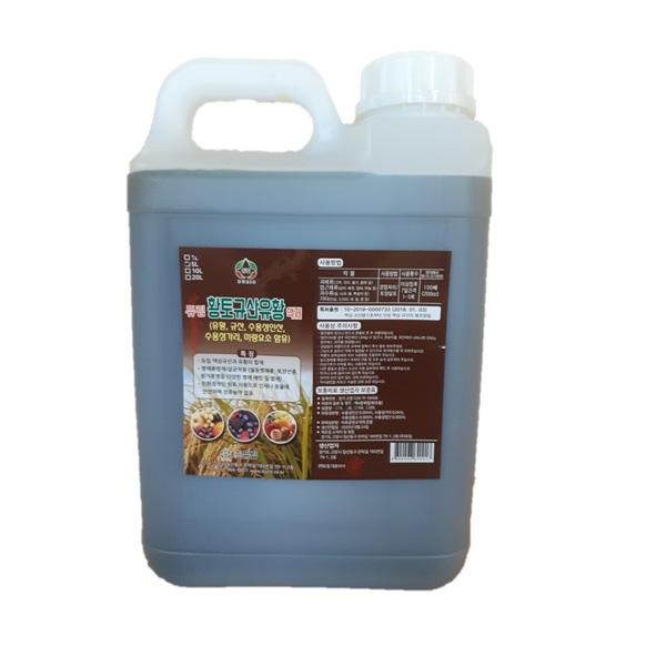 5L 복룡간 황토규산유황 천연농약 흰가루병 친환경 유황 비료 농약, 1개
