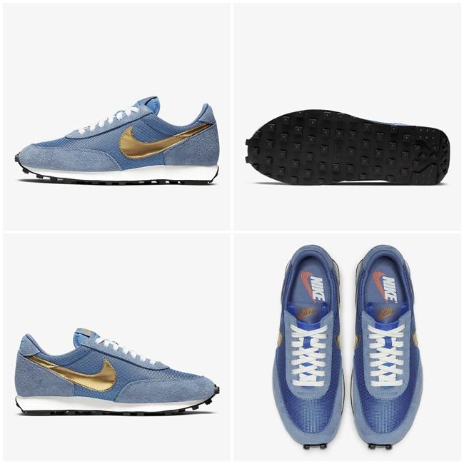 (해외배송) 나이키 100스퀘어 (해외상품)나이키 데이브레이크 SP 블루 BV7725-400 Blue Nike DBreak SP 100스퀘어