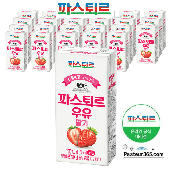 (쿠팡매칭)전용목장 1급A원유 딸기우유190ml(24팩), 190ml, 96개입