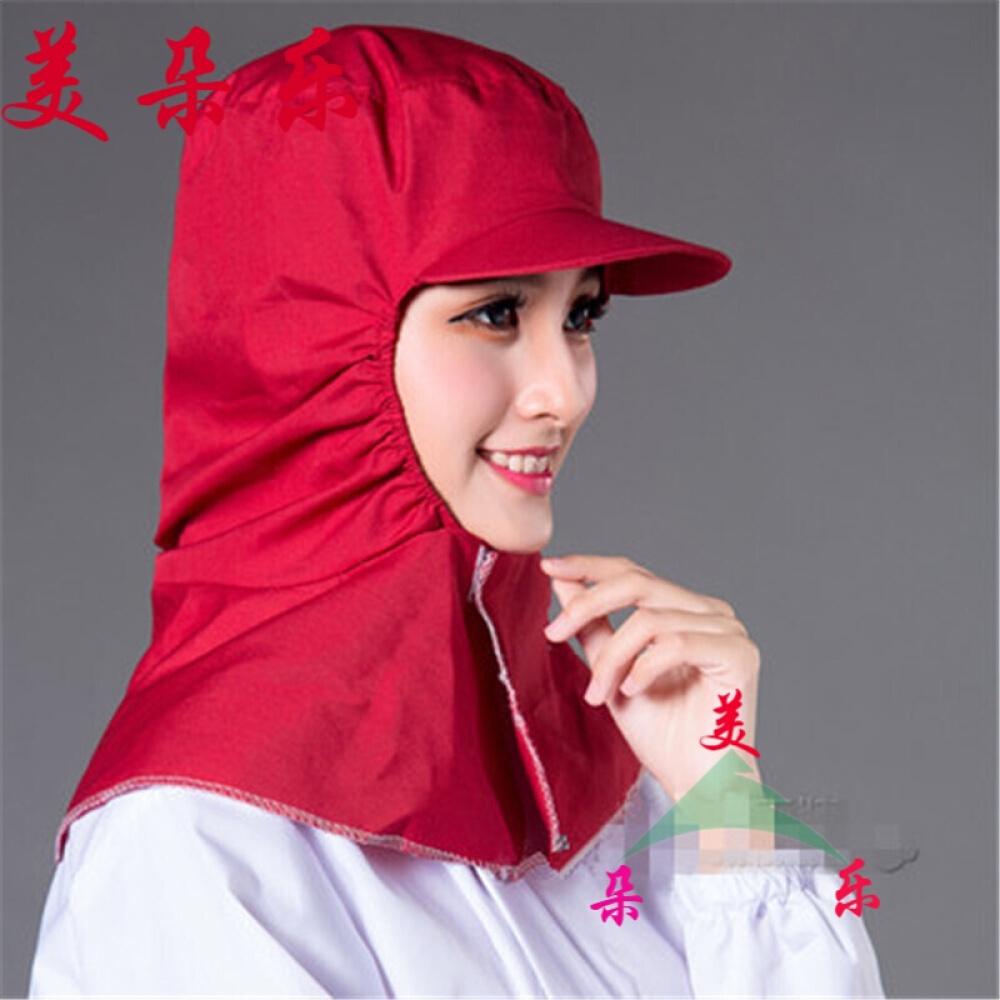others 신 식품 공장 작업 모자 숄 캡 위생 먼지 방지 컬러 작업장 모 남녀 빨간색