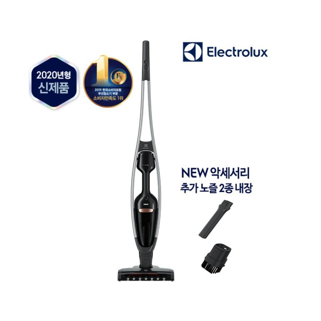 Electrolux Pure Q9 Power Pro Cordless Vacuum 일렉트로룩스 퓨어 파워프로 청소기 스틱청소기