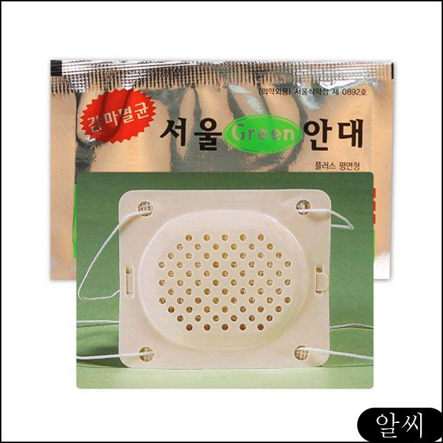 외눈 플러스 서울그린안대 평면형 가림막 안대 한쪽 2개 소, 1