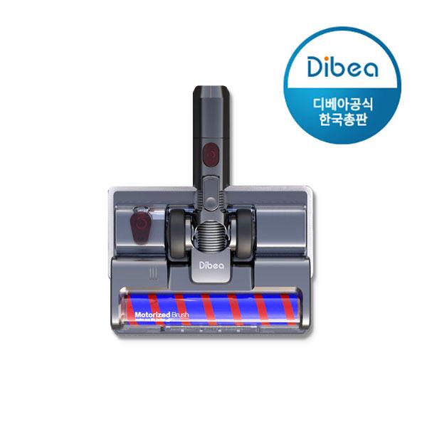 디베아 차이슨 무선청소기 전용 물걸레키트 브러쉬