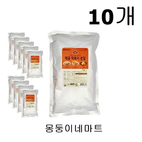 [몽둥이네마트] 대상 쉐프원 매콤 떡볶이 분말 대용량 1kg 맛집 레시피 그대로 정말 맛있는 그 맛 그대로 집에서 나도 먹을 수 있다! 소스, 10개