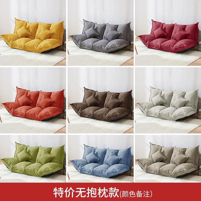 접이식매트리스 1인2인 작은소파 침대겸용, 베개없이 160cm 특별 가격 싱글 소파 (색상 비고)