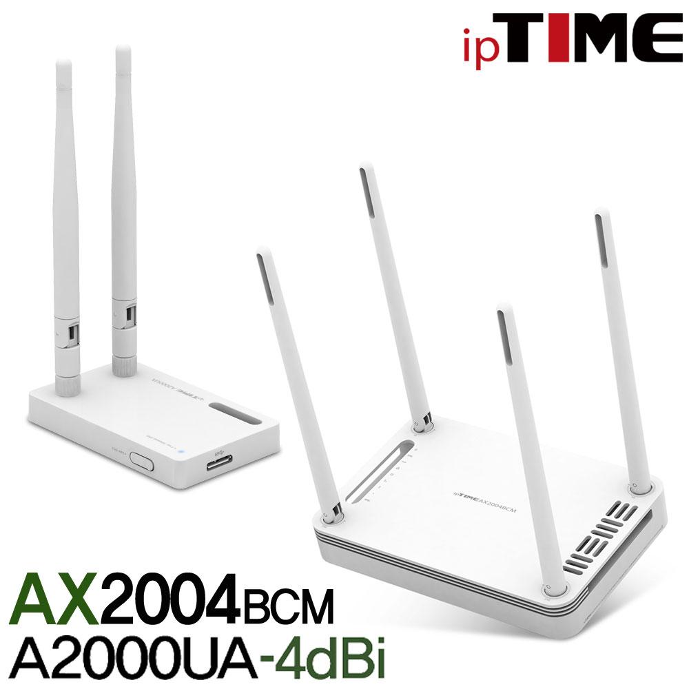 ipTIME AX2004BCM 기가비트 유무선 와이파이 공유기 듀얼밴드 Wifi AX1500, AX2004BCM +A2000UA-4DBI (무선랜카드 패키지)
