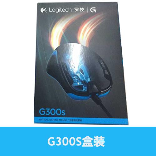 신제품 게이밍 마우스 G100 G100S 유선 롤 마우스, G300S 박스형, 공식 표준