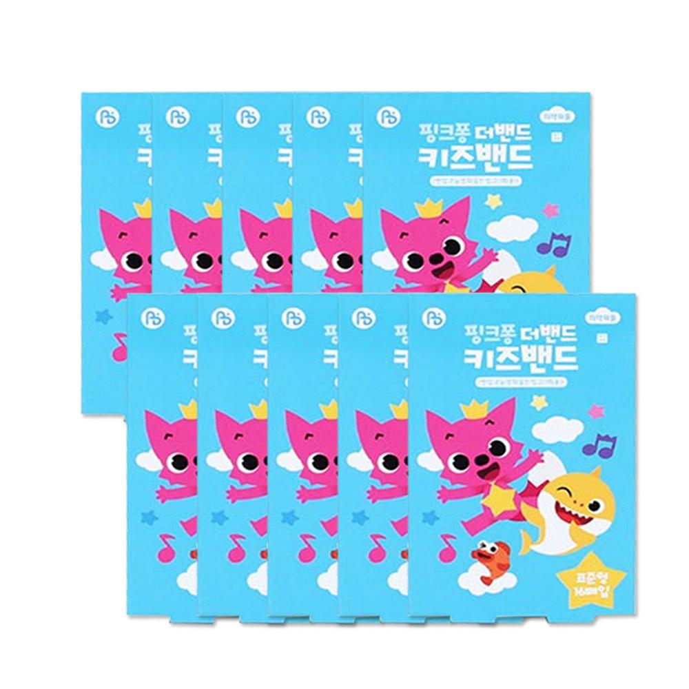 키즈밴드 핑크퐁 표준, 10개