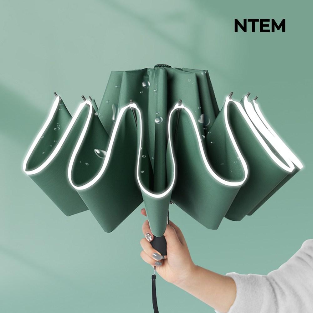 엔템 빛반사 3단 자동 거꾸로 우산 3단우산 3단자동우산 양산 접이식우산 자동3단우산 튼튼한우산 접는우산