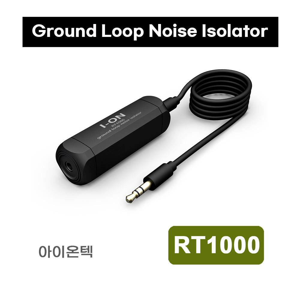i-ON 노이즈 필터 RT1000, 블랙