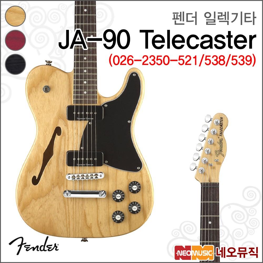 펜더 일렉기타H Fender JA-90 Telecaster 026-2350, 펜더 026-2350-538/RW