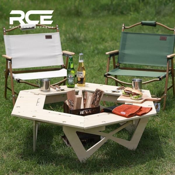 RCE 헥사 메인 화로 캠핑 테이블-18-5503821866