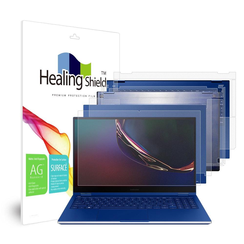힐링쉴드 삼성 갤럭시북 플렉스 15인치 저반사 액정1매 외부3종 세트, 단일상품