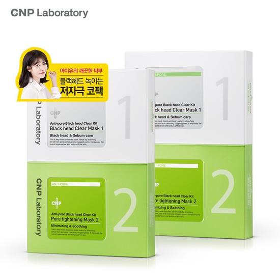 CNP 차앤박 블랙헤드 키트 더블 세트, 상세설명 참조, 없음