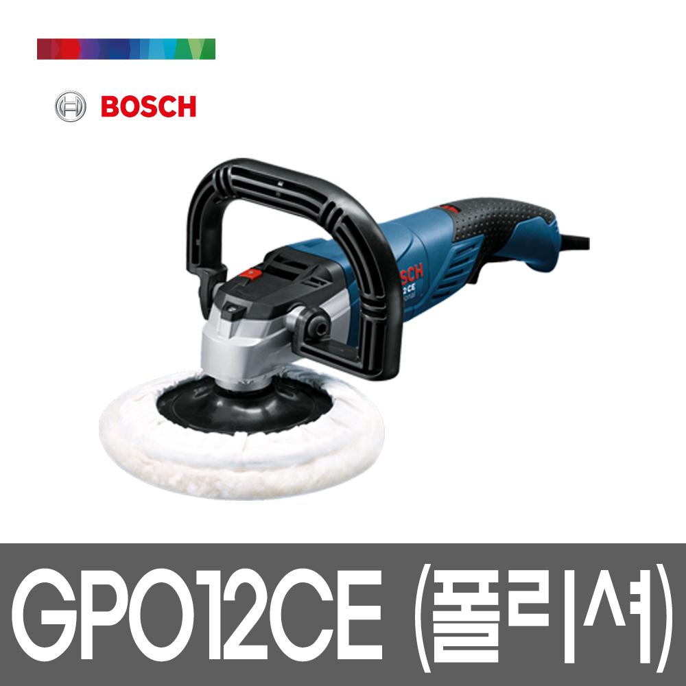 보쉬 GPO12CE 폴리셔 광택기 자동차광택기