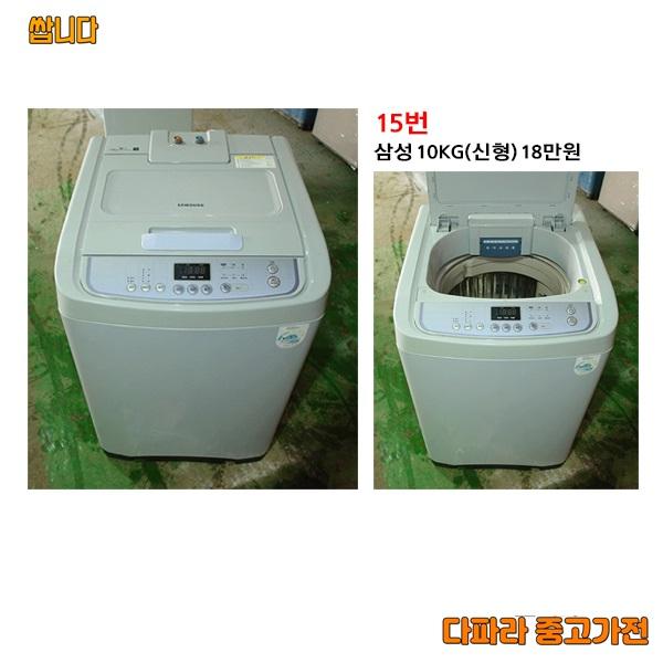 삼성 일반세탁기 10키로 (최신형), S-1.세탁기