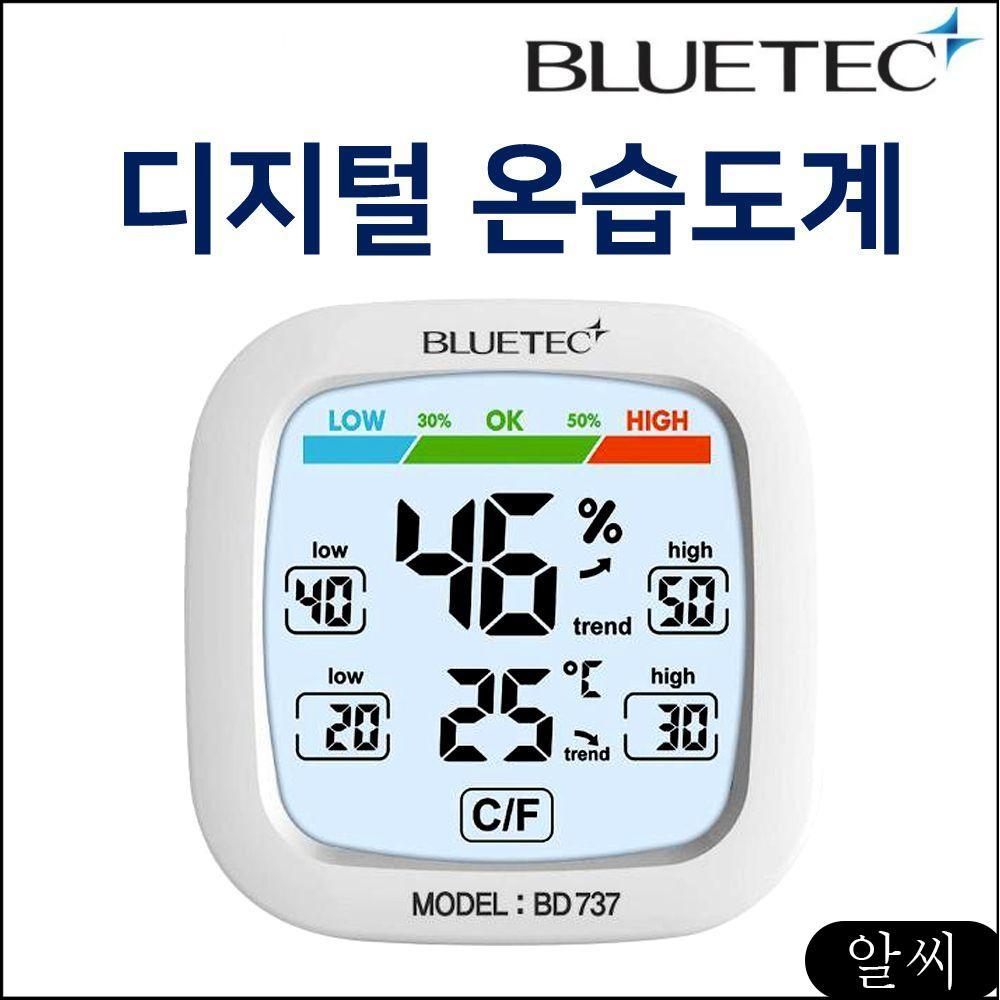 MS 4018779 온습도계 디지털온습도계 디지털온도계 BD 블루텍 737 디지털, RCMK 1