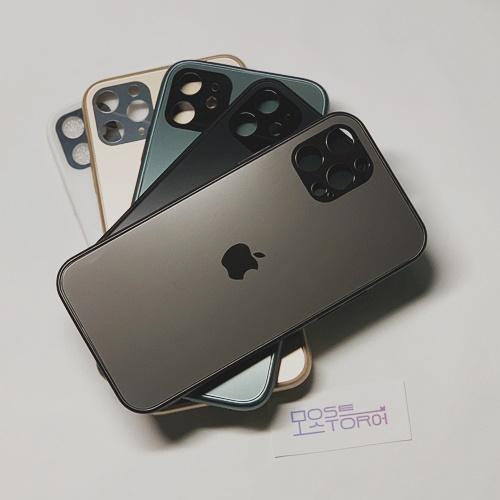 무광 하드 하우징 테두리 글라스 5종 컬러 아이폰케이스 아이폰12 미니 프로 맥스