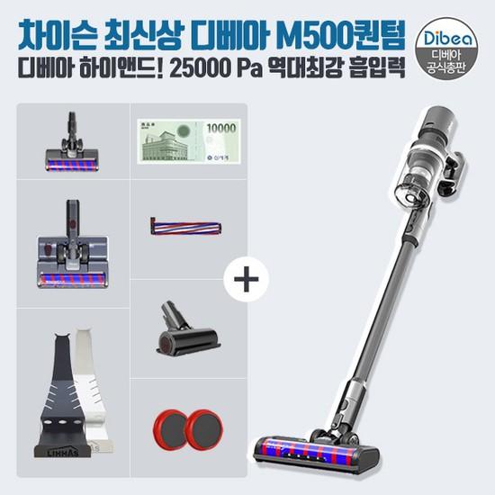 디베아 차이슨 무선청소기 M500퀀텀 블랙+물걸레키트+거치대+침구브러쉬+추가필터