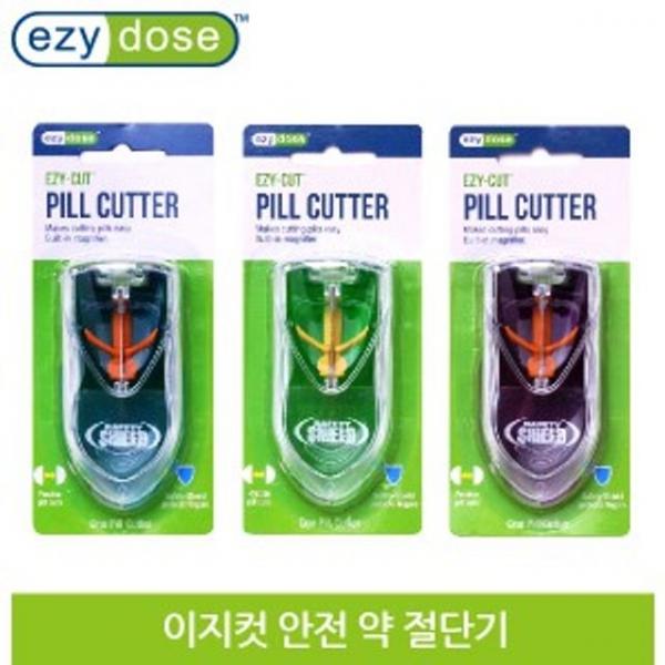 ♪앵콜상품♬♩ 절단기 안전 약가위 알약커터기 약분쇄기 이지컷 67661 (*y†nb) 색상랜덤, 1개, ♬본 상품 선택하기_Hmarket™