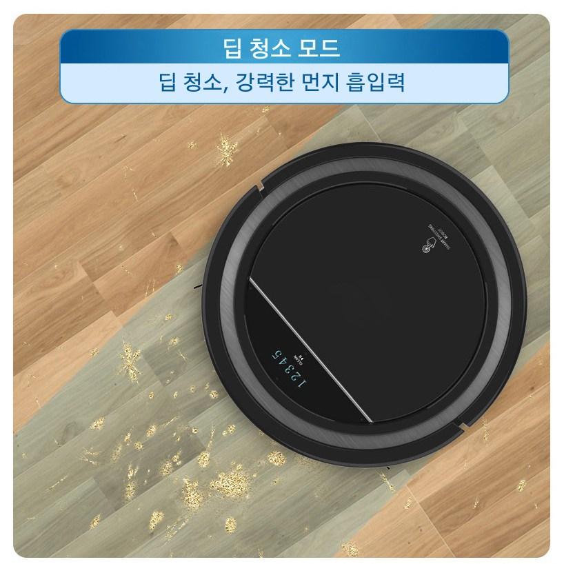 아카소 SD-10 어플 연동 + 자동 충전식 물걸레 무선 로봇청소기, 검정 (POP 5511633680)