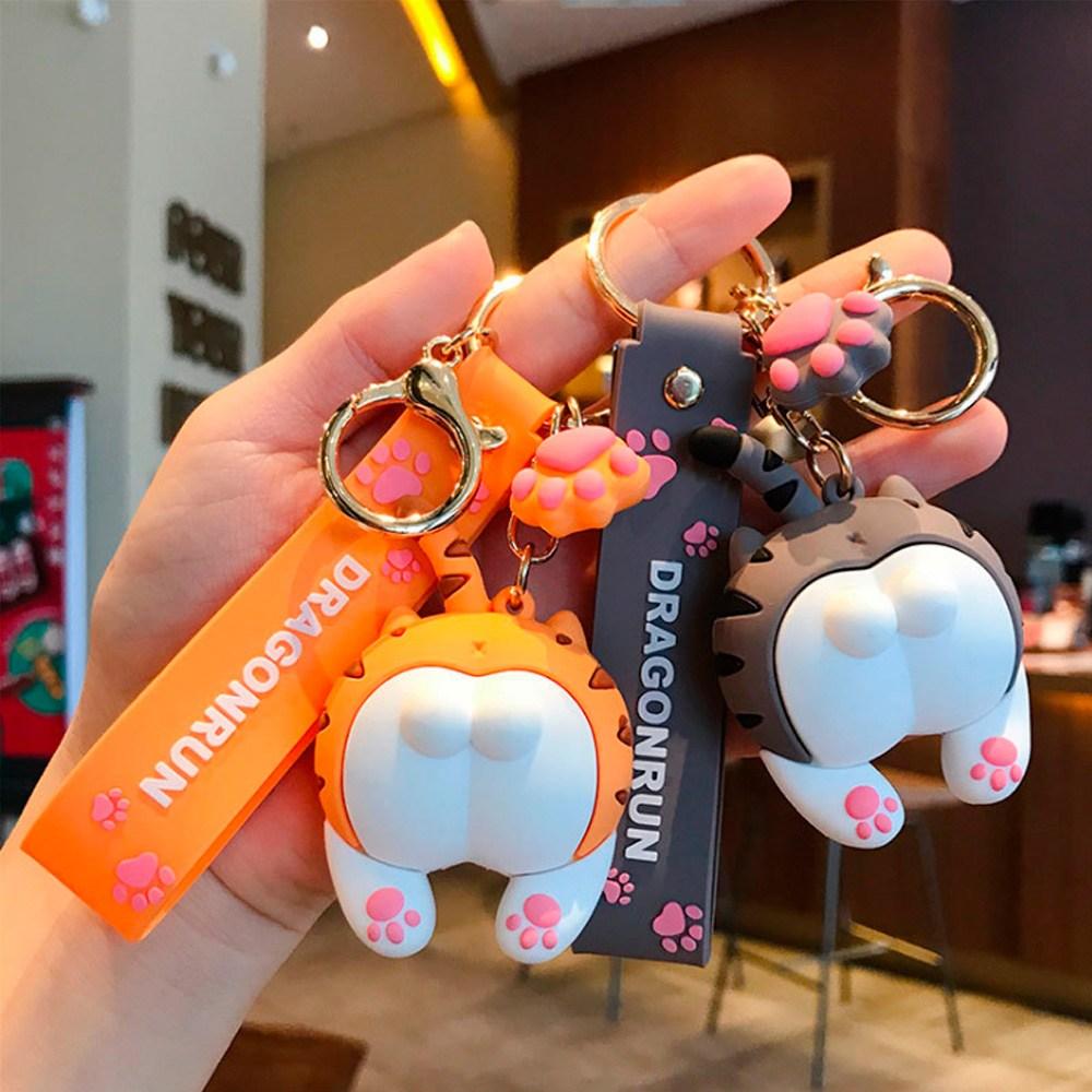 드래곤런 고양이 귀여운 엉덩이 키링 키홀더 귀염뽀짝 차 자동차 열쇠고리 가방 악세사리, 세트(1+1)