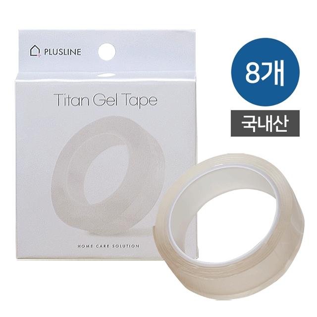 타이탄 겔 양면테이프 (1세트)초강력 양면 접착 테이프, 1세트
