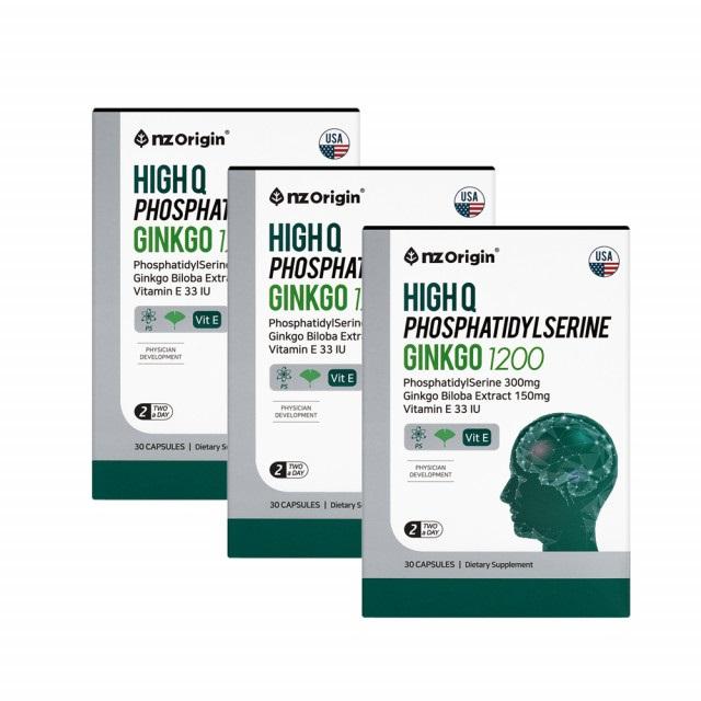 엔젯오리진 하이큐 포스파티딜세린 징코 1200(1 000mg X 30캡슐) 뇌영양제 인지기능개선, 3개