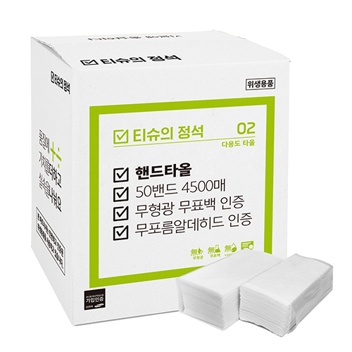 티슈의 정석 핸드타올 50밴드, 4500매
