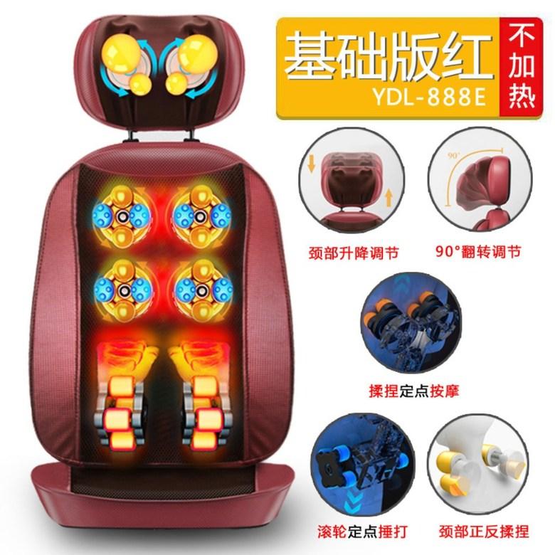가정용 다기능 전신 요추 허리 마사지 기계 의자, 빨간색 고정 포인트 반죽 롤러의 기본 버전은 진동없이 진동합니다.