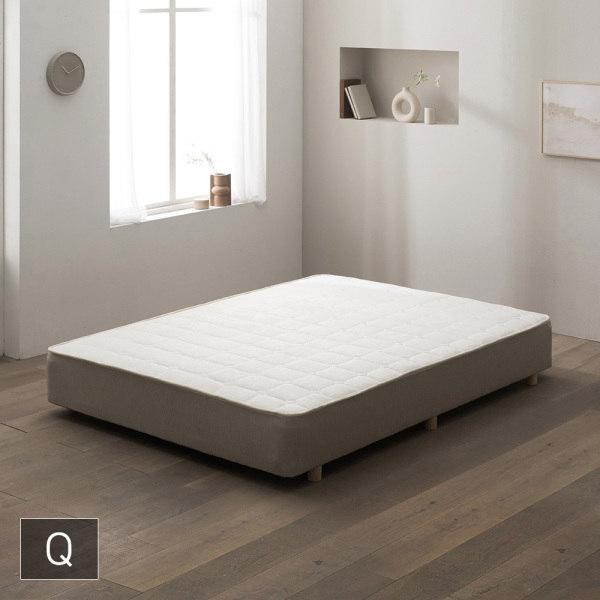 [마켓리더] 네이처 하단매트리스 침대 Q