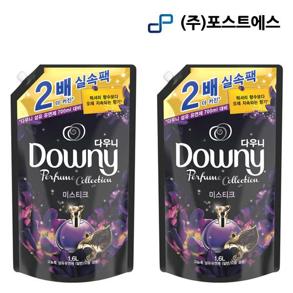 다우니 미스티크 1.6l 섬유유연제 리필 2개입, 단일상품