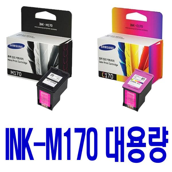 삼성 전자 M170 C170 대용량(표준3배) SCX-1360 1365 1365W SL-J1760FW J1760W 정품 호환 리필 잉크, 1개입, 검정 대용량(표준3배)호환잉크