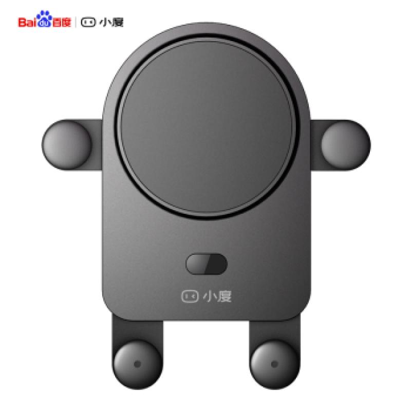 작은 지능형 자동차 브래킷 자동차 무선 충전기 Baidu의 지능형 하드웨어 무선 자동차 충전기 자동차 홀, 단일상품, 단일상품