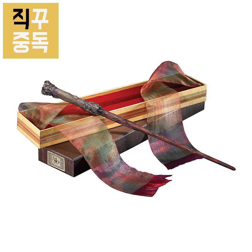 노블컬렉션 정품 해리포터 지팡이 완드 해리포터, 단품
