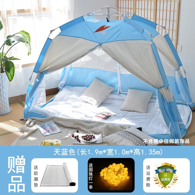 방텐트 자동 가정용 방안 면이너 실내 침대 겨울 방한 텐트 방풍 모기 기숙사, 17. 색상 분류: 하늘색 단일 길이 19 너비 10 높이 135M 폴리 에스테르면 자동 업그레이드 버전