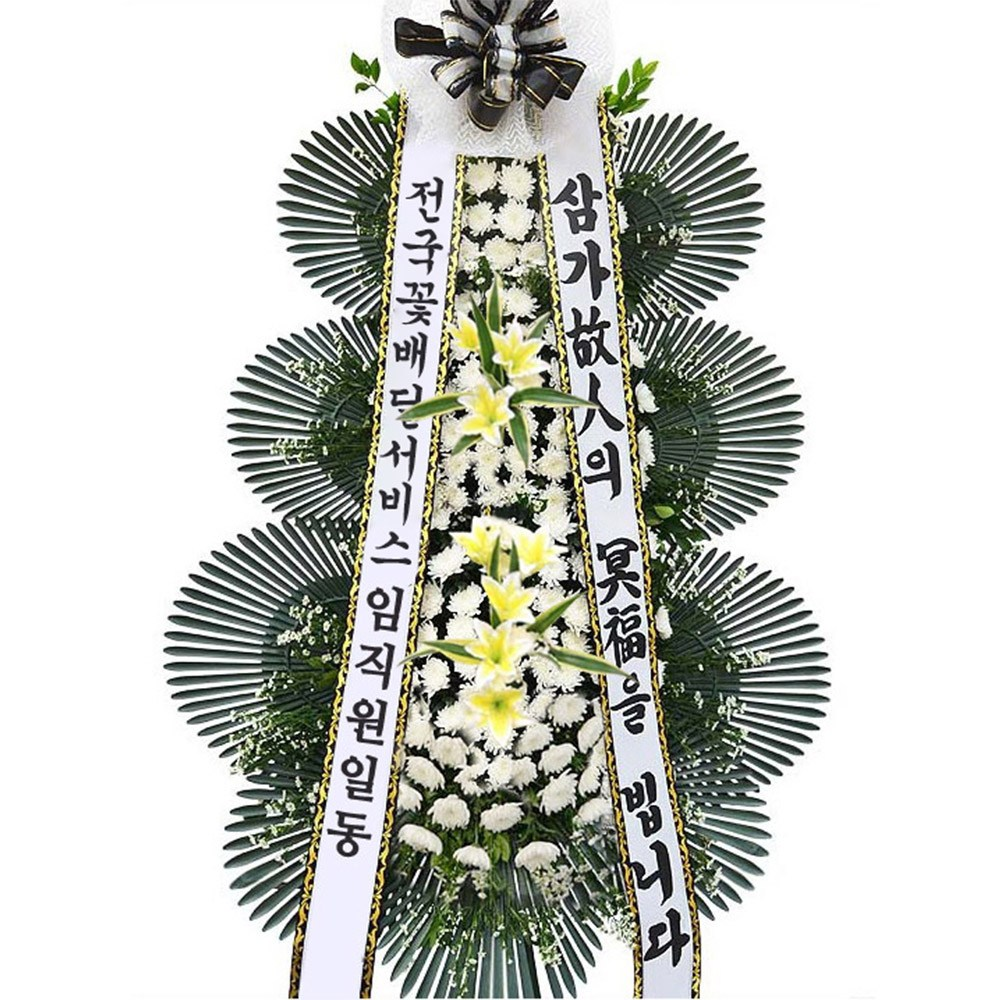 플라워리퍼블릭 근조화환 초특가형 mo1 장례 장례식 조화 꽃화환