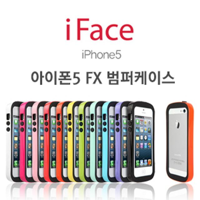 ksw51054 (아이페이스)아이폰5S/5/SE겸용 FX pt539 범퍼케이스