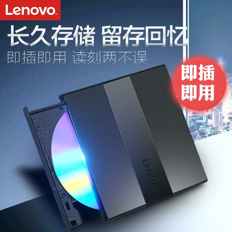 외장형 CDROM Lenovo/CD롬 외장 DB75DVD/CD이동 외부연결 USB CD롬 필기노트 데스크톱 컴퓨터 시디버너 지원 사과 MAC, T01-블랙