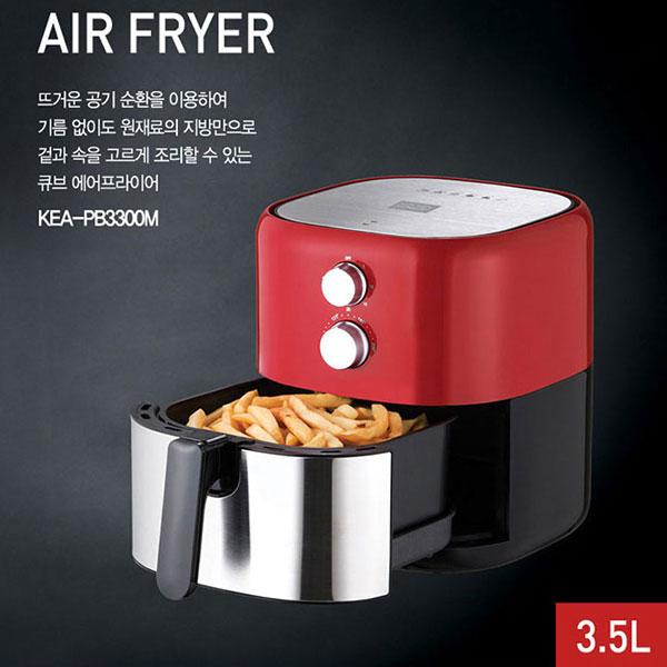 키친플라워 KEA-PB3300M 에어프라이어 3.5L