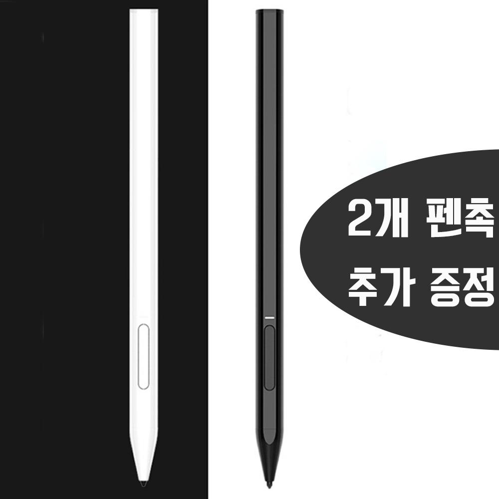 Wcle 짭플펜슬 5세대 애플펜슬 팜 리젝션 마그네틱 부착 가능 서피스 펜 아이패드 시리즈 정전식 터치펜 스마트펜 태블릿터치펜 스타일러스펜, 1개, 화이트