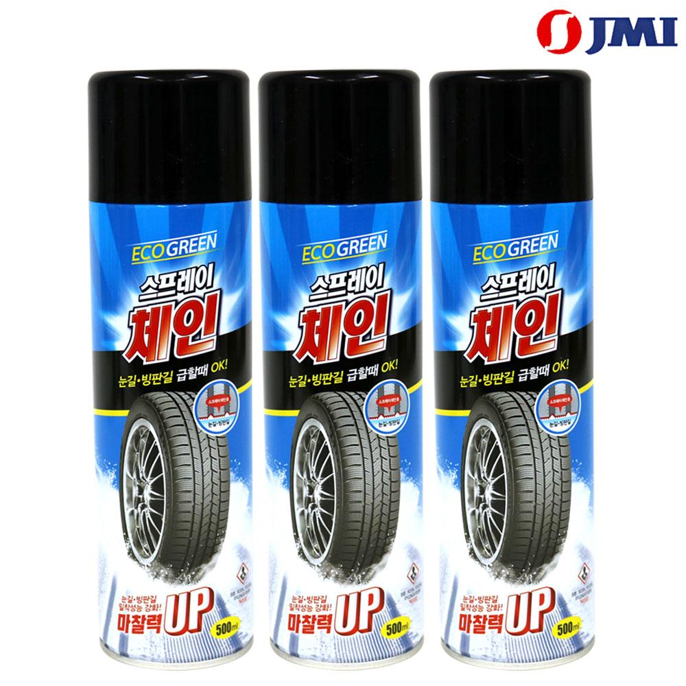 JMI 3개x스프레이체인 500ml/타이어 스노우 체인 빙판