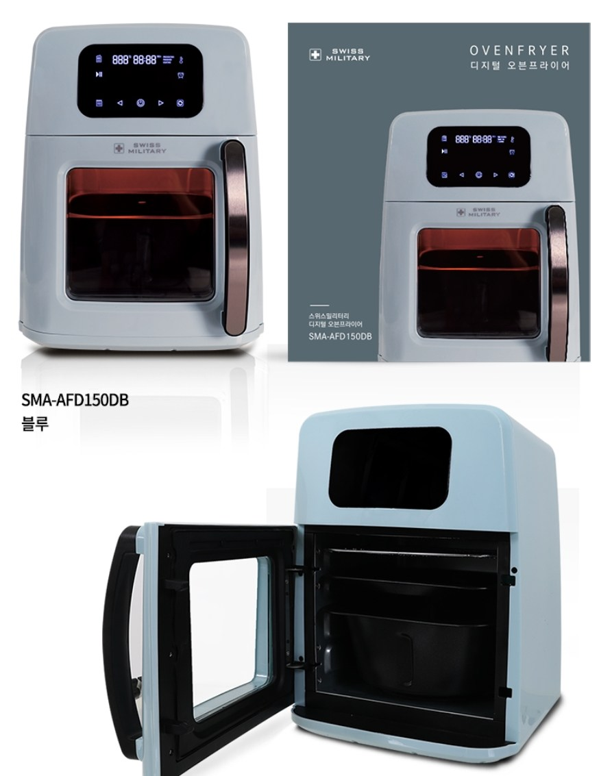 스위스밀리터리 보이는 사각 오븐 프라이어 10L 디지털 블루