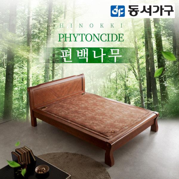 [동서가구] [한정수량 업그레이드]미송 편백나무 황토볼 Q 흙침대 DF638089, 상세 설명 참조