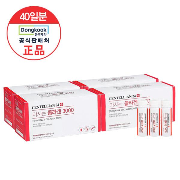 동국제약 동국제약 요구르트맛 마시는 콜라겐3000 병풀추출물 함유 4박스(40앰플), free, 단품
