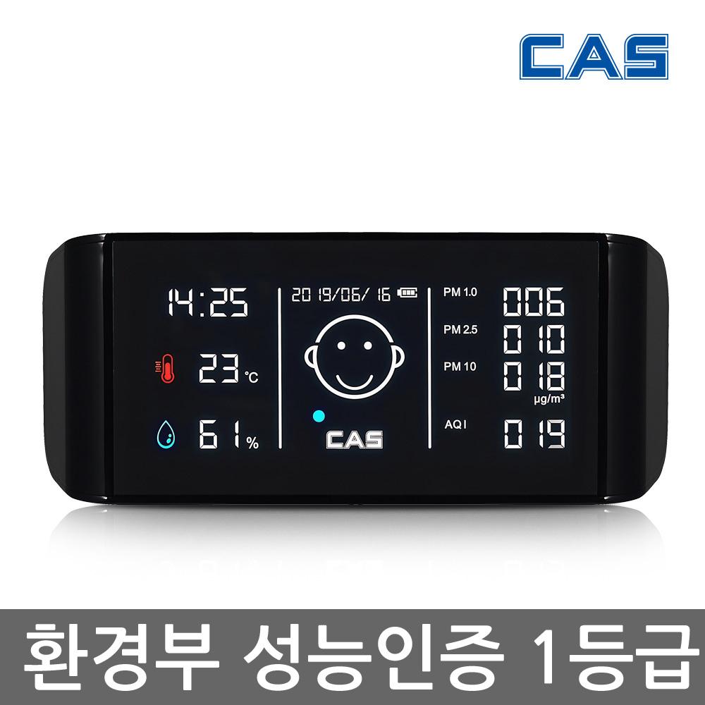 카스 미세먼지 측정기 FM-322 공기측정기 1등급