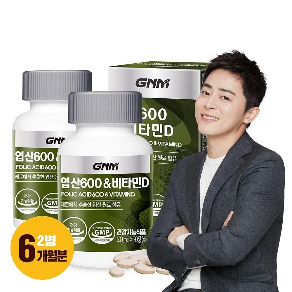 GNM자연의품격 엽산 600 & 비타민D 3개월분 1병, 90정, 2개